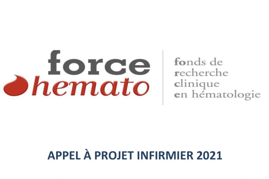 Force Hémato – Appel à projet infirmier 2021